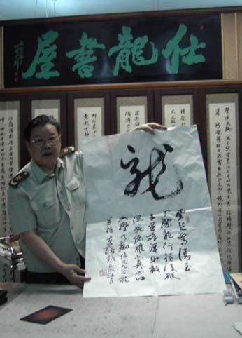清新文化创始人张凡凡书法 - 古楼青黛玉 - 古楼清黛玉张凡凡